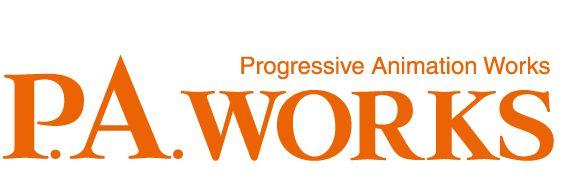 アニメスタジオ「P.A.Works」来年から時給770円の時給社員制度を始める