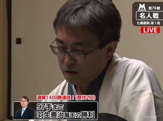 名人戦第1局、羽生善治竜王が先勝 史上2人目の通算1400勝達成