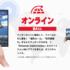 【悲報】スマブラSP、オンラインの優先ルール設定にキレるガチ勢続出!