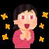 2019冬アニメ1巻売上げ  ケムリクサ1.5万枚、わたてん4000枚、盾勇者2000枚